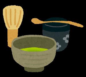 第56回 芳香園 秋の茶道具展示会(2020) @ イイヅカコスモスコモン | 飯塚市 | 福岡県 | 日本