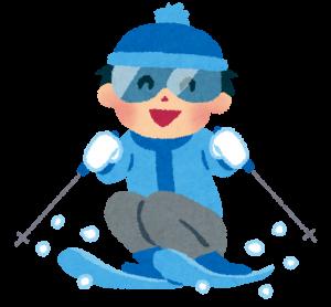 AZAP杯人工芝スキー大会