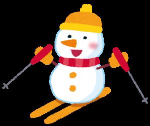 ラリーグラス杯 人工芝スキー大会