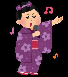飯塚歌謡選手権 決勝大会(2021) @ イイヅカコスモスコモン | 飯塚市 | 福岡県 | 日本