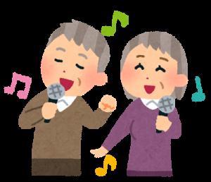 飯塚市老人クラブ連合会 新春カラオケ大会(2020) @ イイヅカコスモスコモン | 飯塚市 | 福岡県 | 日本