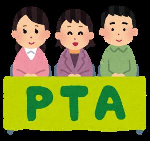 飯塚市小中学校PTA連合会 教育講演会