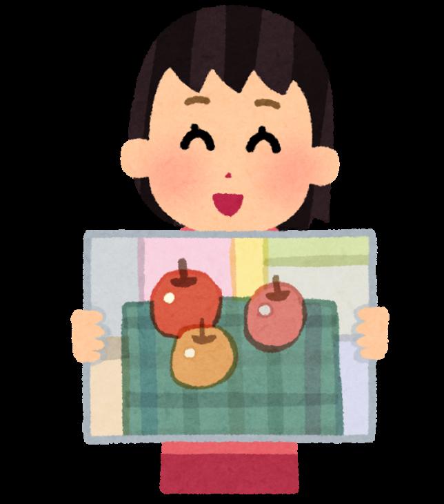 平成30年度 飯塚市小学校児童画展