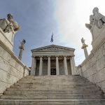イメージ_アテネ大学