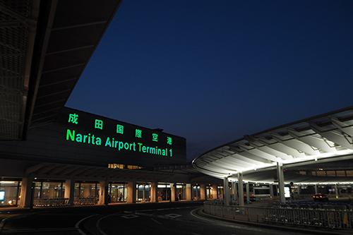 イメージ_成田空港