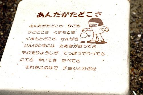 イメージ_童謡