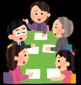 立岩交流センター SDGs学習会「SDGsの基礎知識」(2021年10月) @ 立岩交流センター | 飯塚市 | 福岡県 | 日本