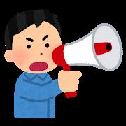 第50回3・13重税反対全国統一行動嘉飯地区集会 @ イイヅカコスモスコモン | 飯塚市 | 福岡県 | 日本