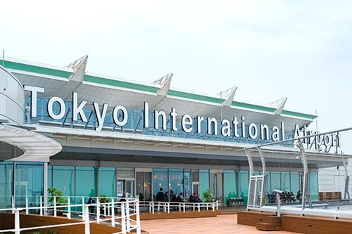 イメージ_羽田空港