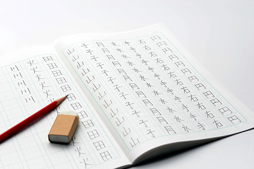 イメージ_漢字