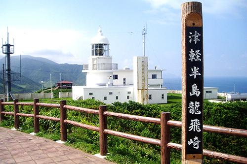 イメージ_津軽海峡_竜飛岬