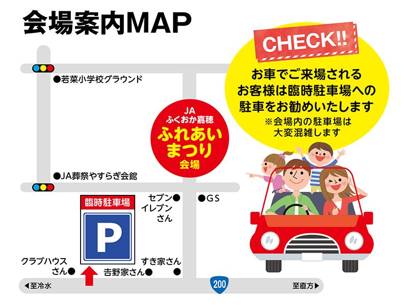 臨時駐車場_地図