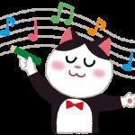 心のバリアフリー 愛いっぱいコンサート(2020)