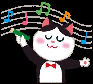 【中止】ヤマハ音楽教室発表会(2021年9月) @ イイヅカコスモスコモン | 飯塚市 | 福岡県 | 日本