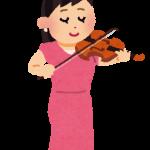 """<span class=""""title"""">村上ヴァイオリン・ピアノ教室 コンサート(2020)</span>"""