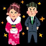令和元年度 飯塚市成人式(2020)
