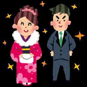 令和元年度 飯塚市成人式(2020) @ イイヅカコスモスコモン   飯塚市   福岡県   日本