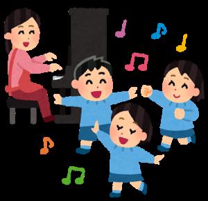 愛宕幼稚園 生活発表会(2020) @ イイヅカコスモスコモン   飯塚市   福岡県   日本