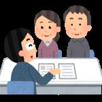 """<span class=""""title"""">頴田交流センター ふれあい大学 〜みんなで楽しく学びます〜(2020年12月)</span>"""