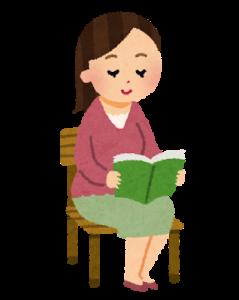 朗読ボランティア ドリームによる朗読会「夢の言の葉」 @ 飯塚図書館   飯塚市   福岡県   日本