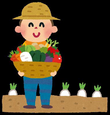 庄内図書館 農文協出前講座「野菜づくりのコツと裏ワザ」