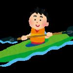 飯塚市スポーツ協会 子どもスポーツ教室「カヌー教室」
