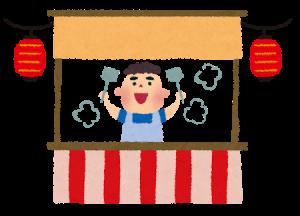 【条件付き開催】飯塚市商店街「土曜夜市」(2020) @ 本町商店街アーケード内 | 飯塚市 | 福岡県 | 日本