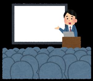第12学区中学生のための県立高校合同説明会・個別相談会(2020) @ イイヅカコスモスコモン | 飯塚市 | 福岡県 | 日本