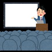 健幸都市いいづか特別講演会(2020) @ イイヅカコスモスコモン | 飯塚市 | 福岡県 | 日本