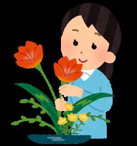 鯰田交流センター「子ども生け花教室」(2021年10月) @ 鯰田交流センター | 飯塚市 | 福岡県 | 日本