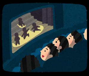 第25期 子どものためのドラマスクール発表公演(2021) @ イイヅカコスモスコモン   飯塚市   福岡県   日本