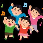 子育て支援講座⑥「音楽遊び」