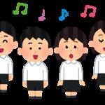 飯塚コスモスコモン少年少女合唱団 第17回定期演奏会(2020)