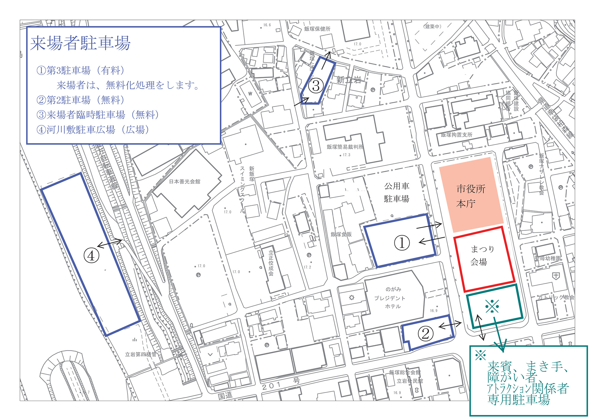 筑前飯塚 地産大豆de節分まつり 駐車場