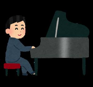 岡田将と上位入賞者による記念演奏会 @ イイヅカコスモスコモン | 飯塚市 | 福岡県 | 日本