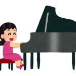 ピアノ教室チッペンデール ピアノ発表会(2020)