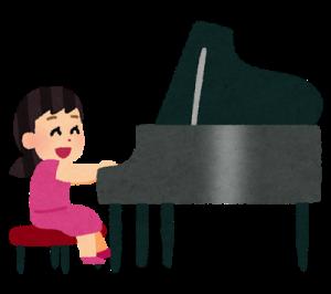 ピアノ教室チッペンデール ピアノ発表会(2021年4月) @ イイヅカコスモスコモン   飯塚市   福岡県   日本