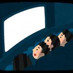 "<span class=""title"">Cosmos Cinema オードリー・ヘップバーン主演「シャレード」</span>"