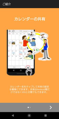 Screenshot_20200530-112309