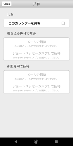 Screenshot_20200530-112457