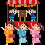 【中止】飯塚駐屯地 夏祭り(2020)