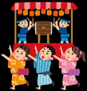 【中止】飯塚駐屯地 夏祭り(2020) @ 陸上自衛隊 飯塚駐屯地 | 飯塚市 | 福岡県 | 日本