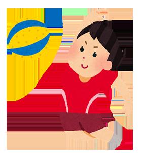 スポーツで心地よい汗を流して暑さを吹き飛ばしましょう! @ 飯塚市第1体育館 | 飯塚市 | 福岡県 | 日本