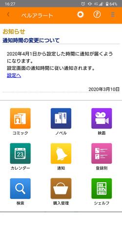Screenshot_20200828-162752