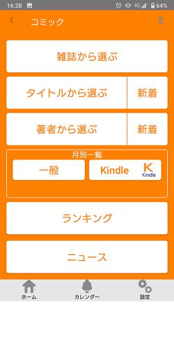 Screenshot_20200828-162821