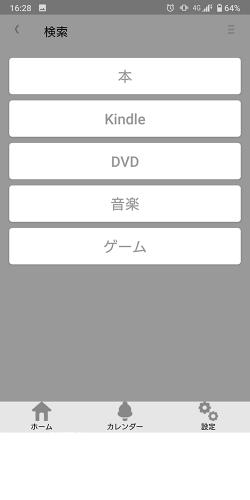 Screenshot_20200828-162847