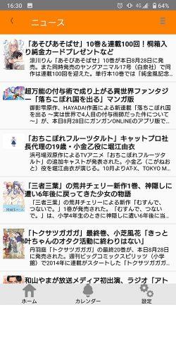 Screenshot_20200828-163011