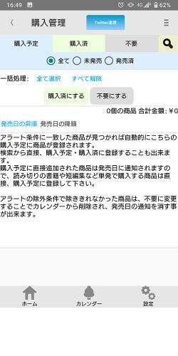 Screenshot_20200828-164916