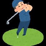 穂波地区体育振興会「穂波地区 ゴルフ大会」(2020)