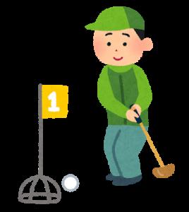 グラウンドゴルフをやってみよう! @ 穂波グラウンド | 飯塚市 | 福岡県 | 日本